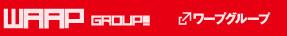 WAAP GROUP ワープグループオフィシャルサイト
